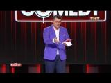 Comedy club Случай в Ереване