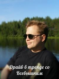 Виктор Милованов