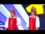Полигамия - КВН Город Пятигорск - 2017 Летний кубок