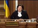 №48 Кримінальні Справи суддя Захарова О. С. та народні засідателі Без Звуку Цей Випуск, Вже Переглянуто