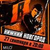 27.09 | Stand Up BadComedian | Нижний Новгород