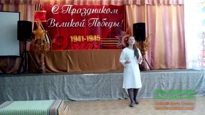 Брагина Ксения 9 класс МКОУ Золотковская СОШ Гусь Хрустальный р н