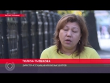 Кыргызстан борется с селективным отбором