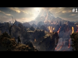 Играем в Средиземье: Тени войны #0(Middle-earth: Shadow of War)