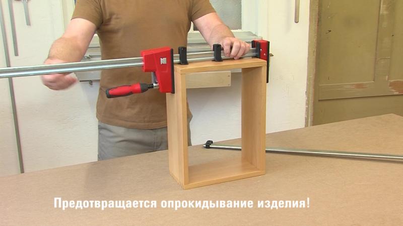 Корпусная струбцина BESSEY REVO KREV