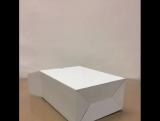 Коробка из МГК - 290*220*125 мм