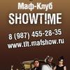 Поиграть в Мафию в Тольятти +7(987)455-28-35