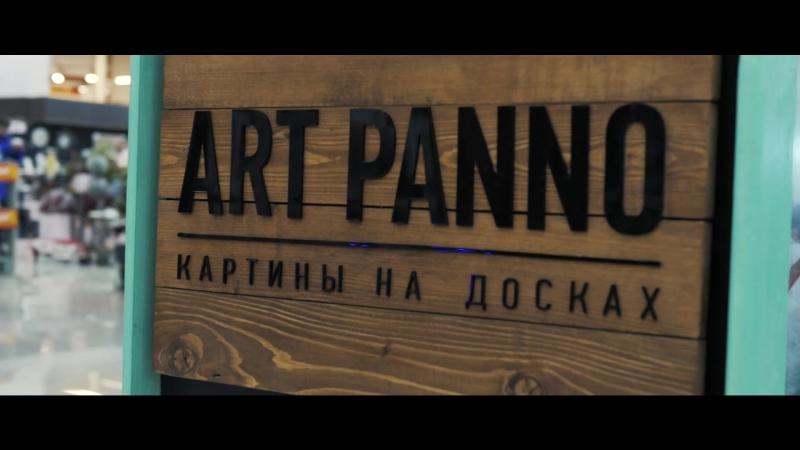 Арт Панно