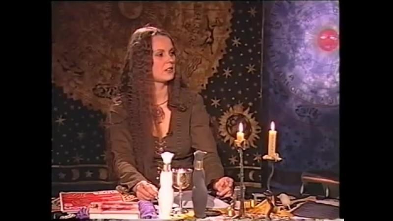 Мелисса Оменс - Викка и магия