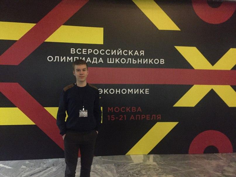 Саша Козлов |