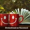 Достоевский на Высотной. Библиотека