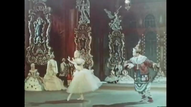 Хрустальный башмачок.1960.(СССР. фильм-музыкальная сказка)