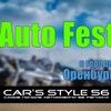 Auto Fest's от Car's Style 56 в Оренбурге 2017
