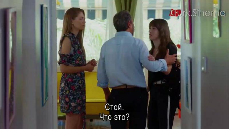 ПОЛНОЛУНИЕ-12-СЕРИЯ РУССКИМИ СУБТИТРАМИ[HD]
