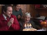 Как празднует свой день рождения самый старый в мире человек