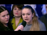Сухинина Екатерина. Первый канал.