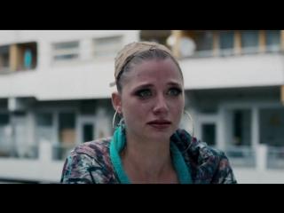 Чертов Берлин (2016) драма, Германия
