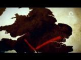 «Рим: Последний рубеж (1). Вторжение» (Документальный, история, исследования, 2009)