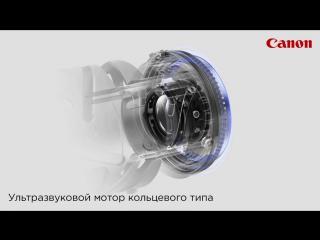 Типы моторов в объективах Canon