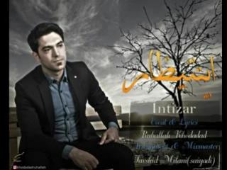 Ruhallah Xodadat - Intizar 2017 ( 240 X 304 ).3gp