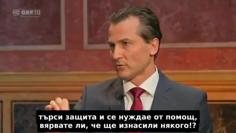 """Роберт Лугар за """"бежанци те ВИДЕО БГ субтитри"""