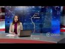 Вечерний выпуск новостей. 18.10.2017, Панорама