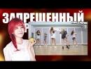 10 ЗАПРЕЩЁННЫХ K-POP КЛИПОВ! ⛔ КОРЕЙСКИЕ АЙДОЛЫ K-POP, КОРЕЙСКИЕ ДОРАМЫ 2016.mp4