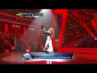 Kim HyoYeon feat. Kim Hyung-Seok - The Beach Boys Kokomo (Fox Trot→Paso Doble) Dancing With The Stars