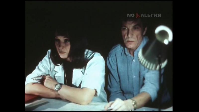 Люди и дельфины (1983. Серия 4)