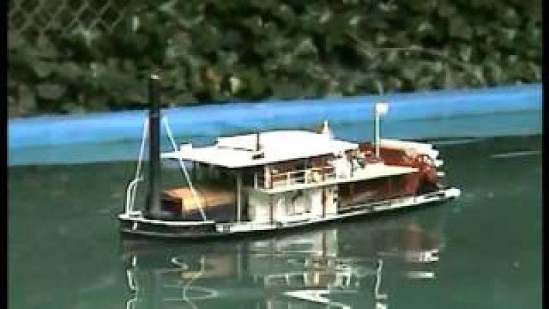 Radarboot RC Stoom aluminium
