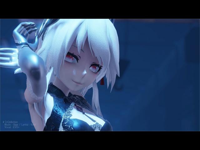 【MMD】弱音ハクで「[A]ddiction」 4K