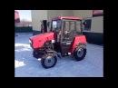 Трактор Беларус МТЗ-320.4М дв.MMZ-3LD мини