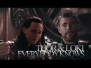 Thor and loki | everybody knows