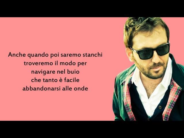 Cesare Cremonini - Poetica (Testo)