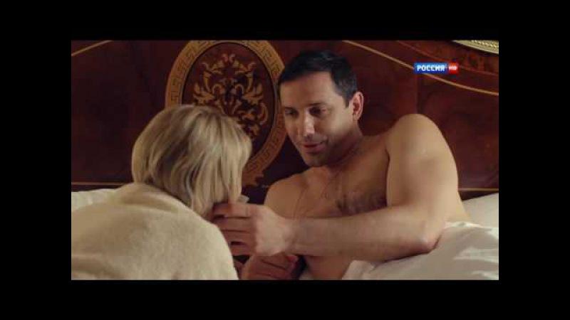 Что так сердце растревожено Александр Никитин и Юлия Меньшова в сериале Между