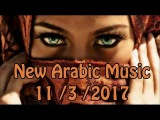 New Arabic Music (Egyptian Songs) Mix 2017