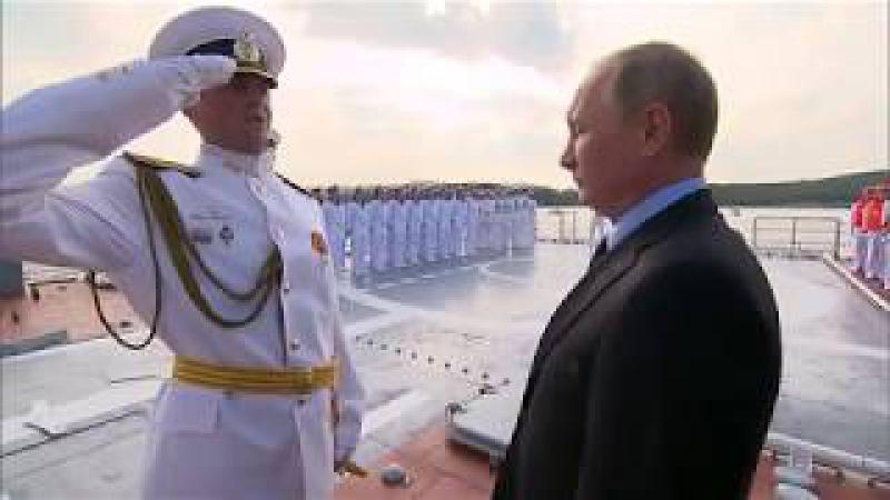Осмотр СКР «Совершенный» Верховным Главнокомандующим РОССИИ. Путин - МОЛОДЕЦ ...