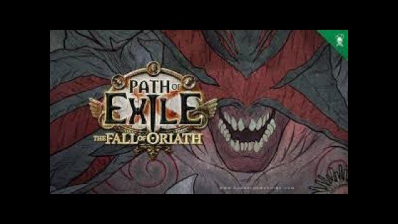 POE 3.0 Серия 10 Энд геймовые билды. Frost Blades/Raider-Shaper kill