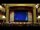 В Астрахани состоялся форум женского предпринимательства
