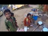 Цыганский табор в Гоа (юго-запад Индии)