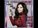 KATCH x BEYONCE x JASON DERULO x DJ KOOL - THE DIRTY SINGLE LADY HORNS (ENISSA AMANI DJ Mixbeat Promo Edition)