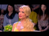 Алена Кравец  Давай, поженимся!  19.03.2015  1 канал