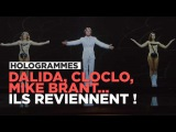 Dalida, Cloclo, Mike Brant, Sacha Distel  ils reviennent !