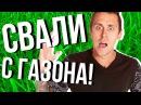 6 ЮТУБЕРОВ с ЧОКНУТЫМИ ФАНАТАМИ!