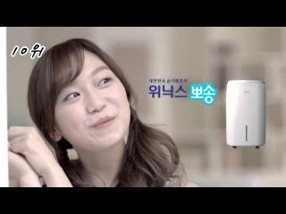 한국 웃기고 재밌는 광고 CF 들 (Korean Funny Commercials)