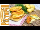 Лепёшки с картошкой и укропом - Kulinar24TV
