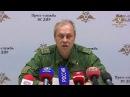 Брифинг заместителя командующего ВС ДНР Басурина Э А на 20 октября 2017 года