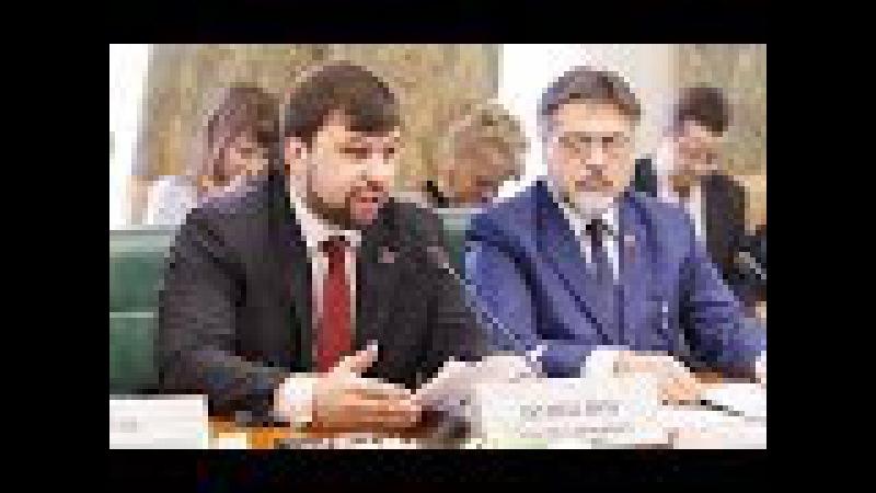 Л/ДНР поставили Волкеру ультиматум по миротворцам
