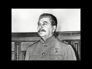 И.В.Сталин : - Будьте достоны своей миссии!