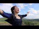 Алия Искужина Солистка вокалистка Уфимской филармонии
